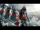 V�deo: Directo - Assassin's Creed: Revelations - Ezio envejece.