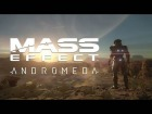 Video: MASS EFFECT ANDROMEDA  GAMEPLAY ESPECTACULAR THE GAME AWARDS 2016