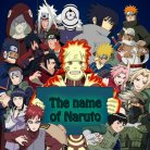 The name of Naruto