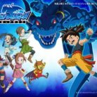 -Blue Dragon-