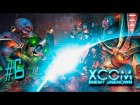 Video: XCOM : Enemy Unknown! | Español - Capítulo 6 | Los necesitamos vivos!!