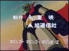 V�deo: Mazinger Z - Opening 2