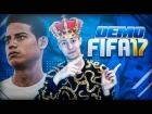 V�deo: �LLEG� LA REVOLUCI�N? 1� PARTIDO FIFA 17