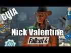 V�deo: Nick Valentine como acompa�ante | Fallout 4 - Gu�a compa�eros