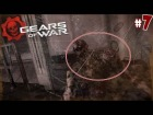 Video: La Escena Olvidada/Gears Of War 1/Episodio 7