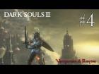 Video: DARK SOULS 3 The Ringed City gameplay en español # 4 Boss principe demonio - Lluvia de flechas