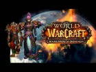V�deo: God is a Girl - Nightcore // WoW Warlords of Draenor