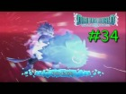 Video: [DIRECTO] Digimon World Next Order Ep34: Empieza la Fiesta