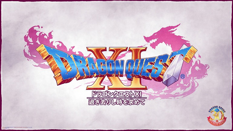 Dragon Quest XI contará con un Nintendo Direct especial en Japón