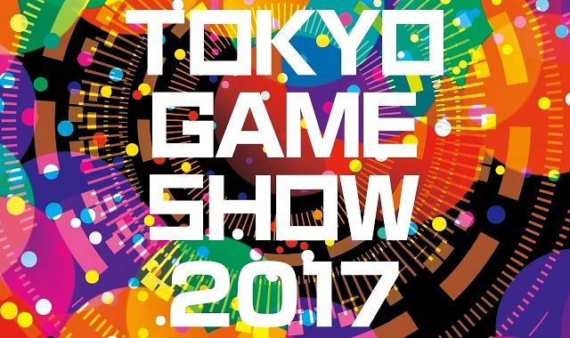 El TGS 2017 cierra con 254.000 asistentes