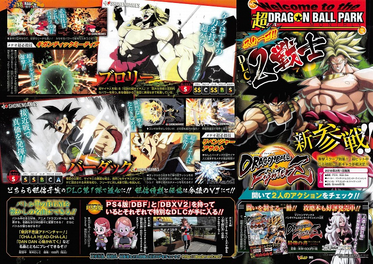 Post -- Dragon Ball Fighters Z -- 26 de Enero 2018  - Página 4 Dragon_ball_fighters-3960359