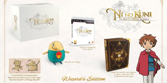 Edición de Coleccionistas - Ni no Kuni: Wrath of the White Witch